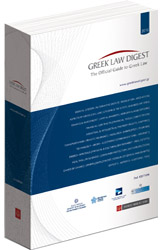 greek-law-digest-book