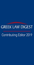 greek-law-digest